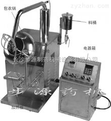 By-400 sugar coating machine manufacturer
