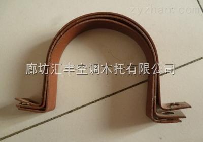 空调管道专用卡箍-廊坊汇丰空调木托有限公司