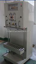 蘇州鑫電大包裝食品原料真空包裝機DZQ-600