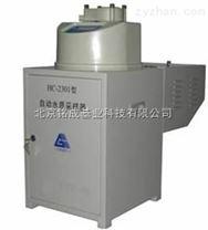 固定式自動水質采樣器