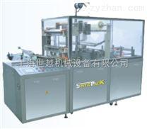 药品盒单盒集盒可调式透明膜三维包装机