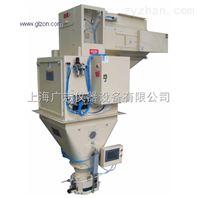供应 DCS-20BN1型皮带喂料定量包装秤,上海包装机 厂家直销