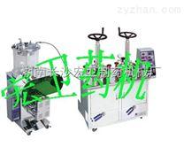 zg-a高溫高壓煎藥機