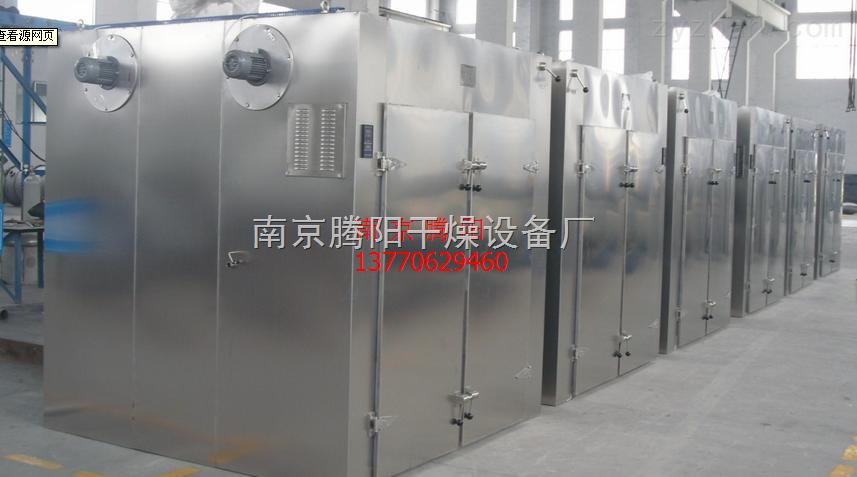 电加热热风循环立式旋转烘干箱