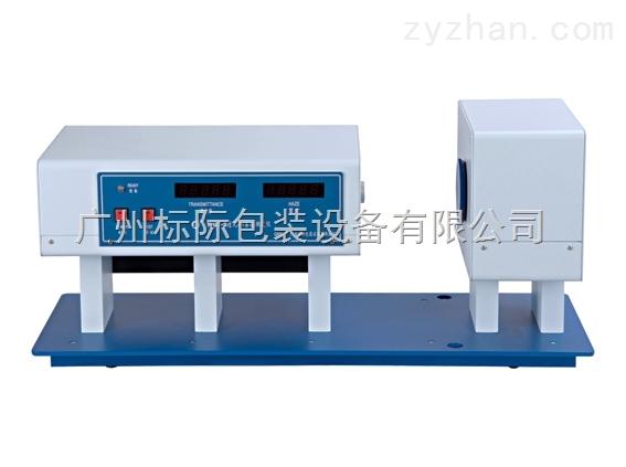 薄膜雾度透光率测定仪厂家