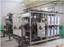 河南超纯水设备价格,去离子水设备厂家