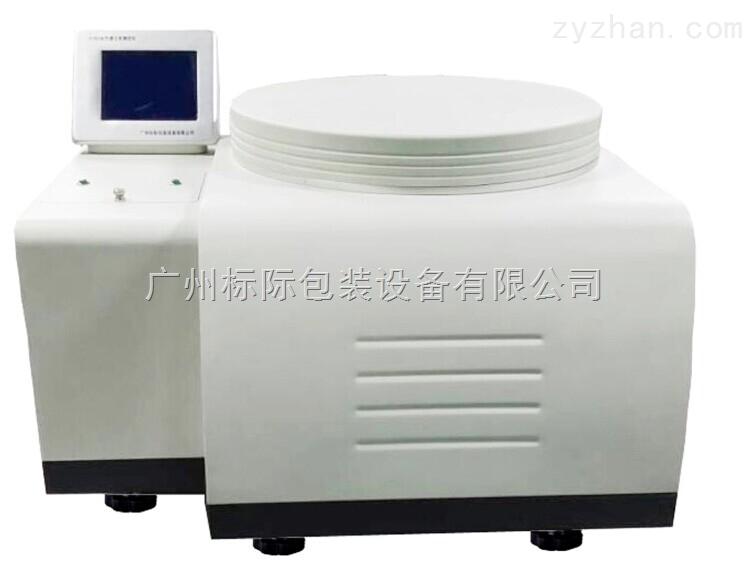 库伦电量法氧气透过率测定仪