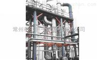 江苏强制循环蒸发器