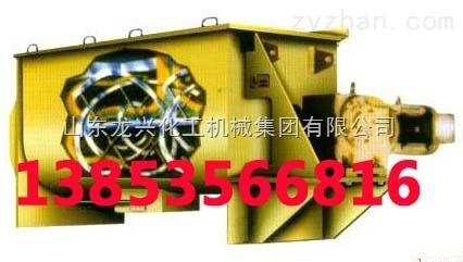 双螺旋锥型混合机螺带混合机厂家供应混合机