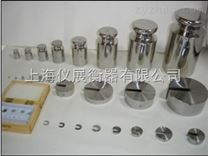 潍坊 2KGT形标准铸铁砝码