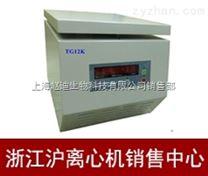 TG12K台式高速微量离心机 离心机性能
