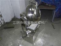 BTJ系列荸荠式糖衣机