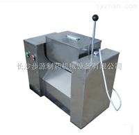 小型槽型混合机