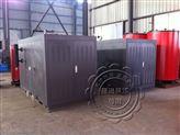 1.5T全自动电蒸汽锅炉 卧式电蒸汽炉