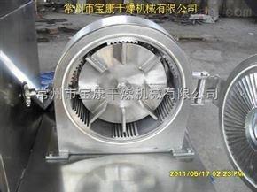 WLF涡轮粉碎机