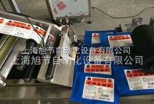 化妆品贴防伪标签 面膜袋/手膜袋贴签机器 化妆产品平面黏贴标机