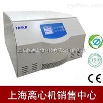 医用台式离心机 TD5KR台式低速冷冻离心机