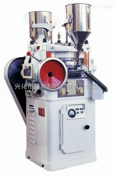 供应祥和牌ZP31旋转式压片机,高速旋转式压片机