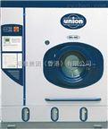 干洗試驗機/標準干洗機