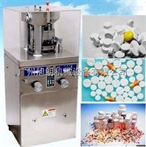 多功能粉末压片机-旋转式中药压片机