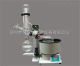 R100-pro旋轉蒸發器