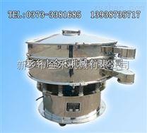 高频电磁振动筛 大产量振动筛