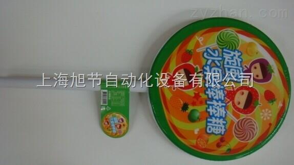 棒棒糖标签对折贴标机