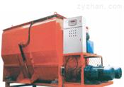 混凝土攪拌機,SJD-30強制式單臥軸混凝土攪拌機