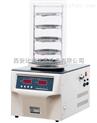 (FD-1)实验型冷冻干燥机/台式冻干机价格