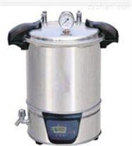台式快速蒸汽灭菌器*|台式快速蒸汽灭菌器价格【*惠】