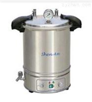 上海-YM30B立式蒸汽灭菌器