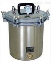 XFH-50MA电热压力蒸汽灭菌器技术参数