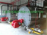 臥式2噸鍋爐燃油燃氣鍋爐