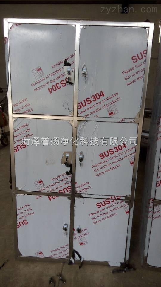6开门不锈钢更衣柜GY--001