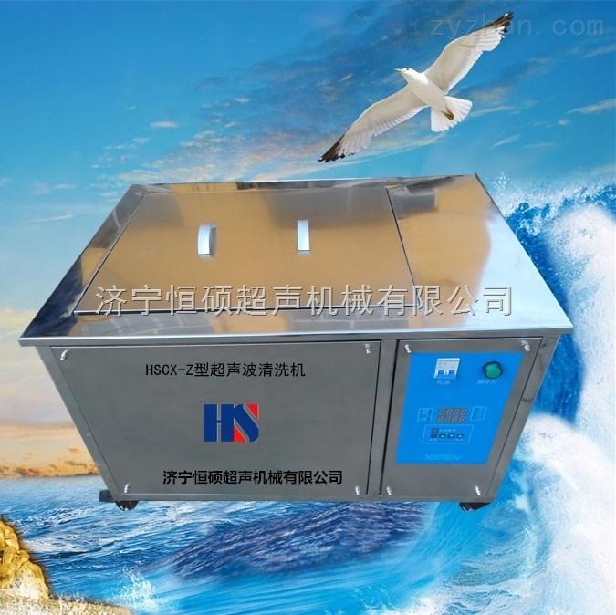 医用超声波清洗设备价格//型号//Z新样板图