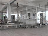 自动包装机 - 阀口袋称重包装机, 产品展示 - 干粉砂浆包装机