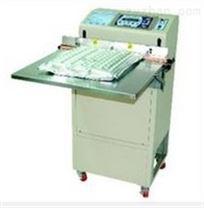 DZG-600立柜式真空包装机