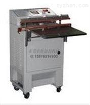 内抽真空包装机 印字封口机 双室平板型