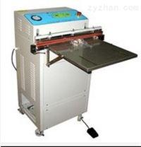 源茂包装机械-小型快速食品包装设备-真空自动包装机-真空包装机