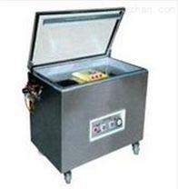 专业供应全自动多功能真空包装机 全自动分装机 粉剂分装机