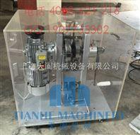 THDP-3B全封闭式单冲压片机 桌面型压片机