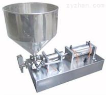 供应 小型膏体灌装机(厂家直销 一年保修)