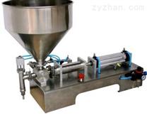 厂家供应 单头膏体灌装机