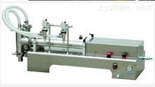 颗粒灌装机  全自动下料设备 称重式充填机