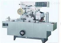 供应散装冰糕全自动三维包装机