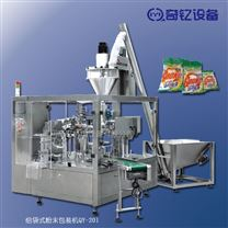 粉末包装机 粉剂自动包装机