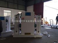南平KW-200电解法二氧化氯发生器