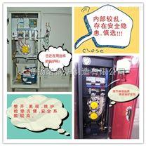供应套标机贴标机包装机配套专用36kw电蒸汽锅炉