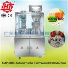 Automatische Hart kapseln fuell maschine