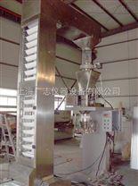 自动干粉砂浆包装机 【干粉自动包装机】生产供应商厂家